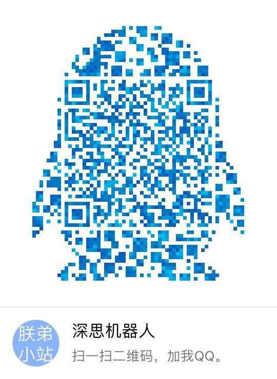 LEO-屹铭-QQ.jpg