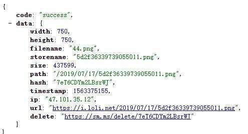 php_curl_post.jpg
