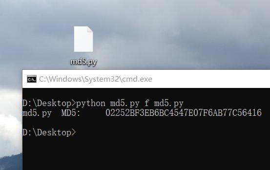 如何用Python、PHP生成md5